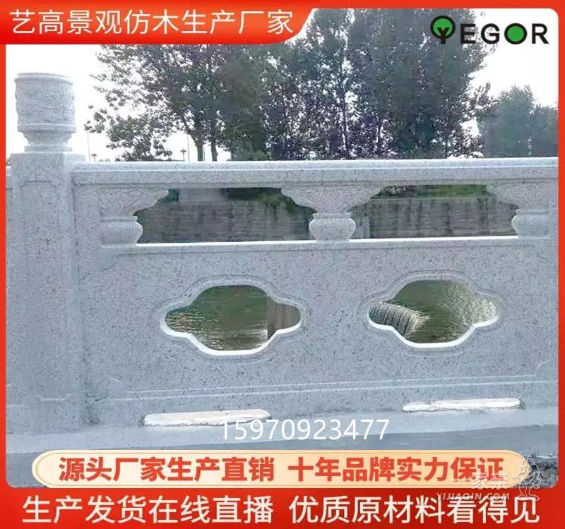 广东梅州哪里有仿木栏杆 桥梁护栏厂家 艺高景观生产仿木栏杆仿石栏杆